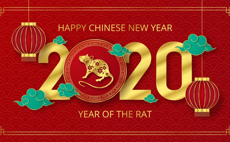 Chinese New Year 2020 logo